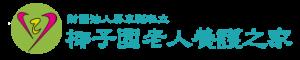 web_logo